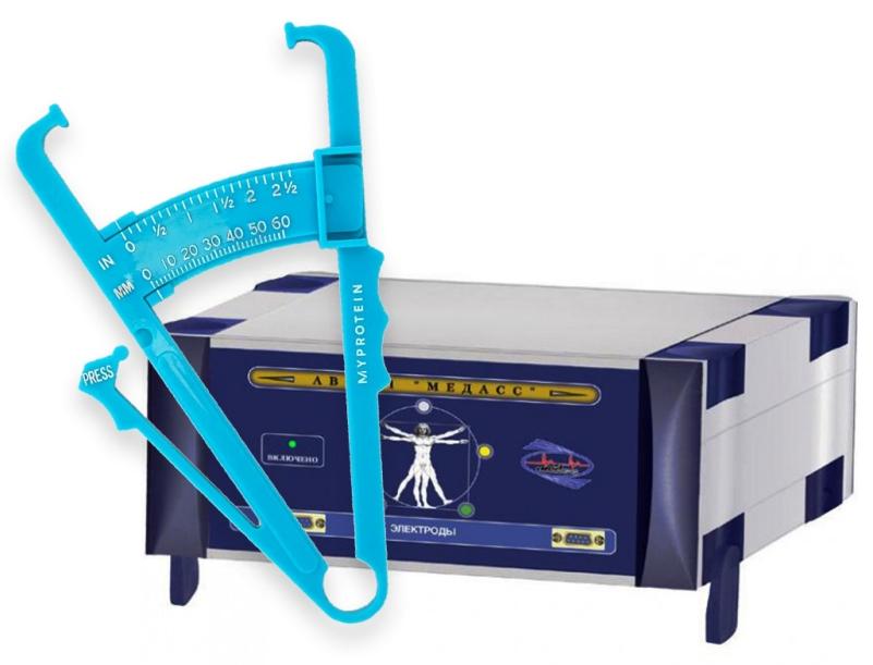 калипер и аппарат для биоимпеданса